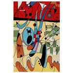 Click here to view Tapis Fait Main Kandinsky Carnaval de Zaida Rouge
